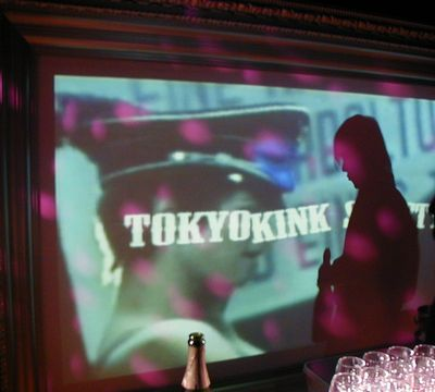 TOKYO KINK SOCIETY - CAST GALLERY
