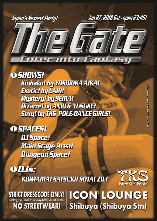「THE GATE」